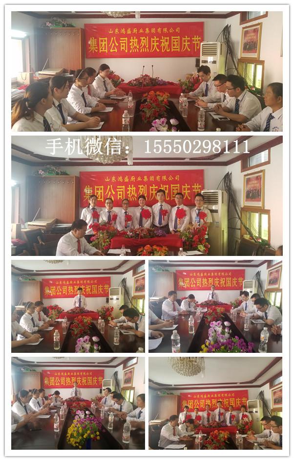 【迎中秋,庆国庆】集团自发组织庆祖国68华诞,热爱